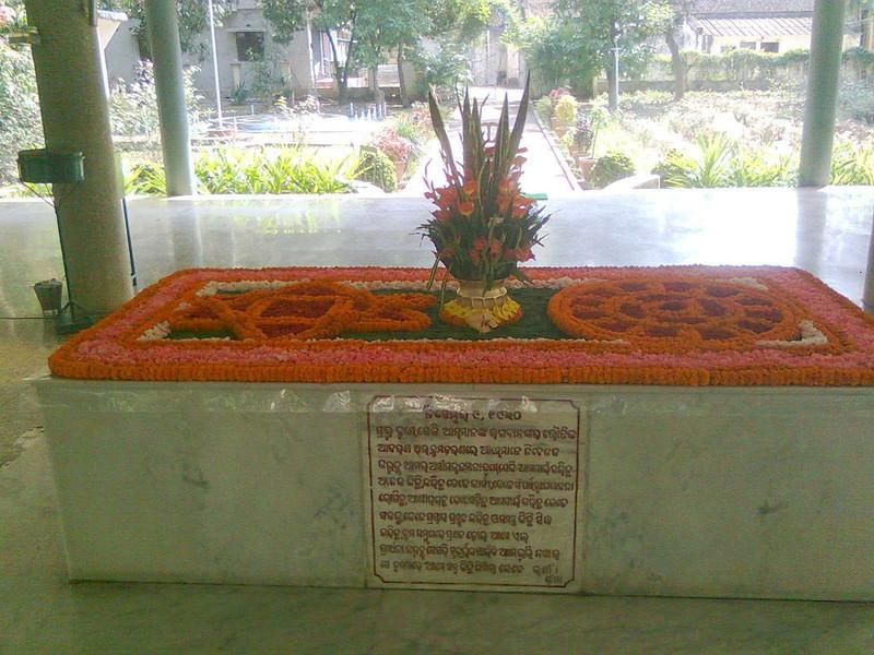 Sri Aurobindo Light - Relics Centres